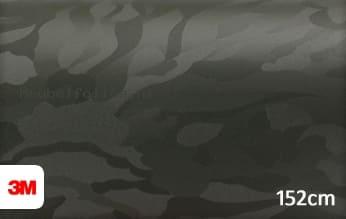 3M 1080 SB26 Shadow Military Green meubelfolie